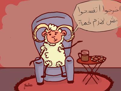 Roufa the cute sheep