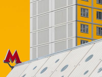 Solntsevo Metro Station Wayfinding circle sun yellow behance symbol sign moscow city design signage underground subway station metro wayfinding