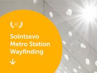 Solntsevo Metro Station Wayfinding