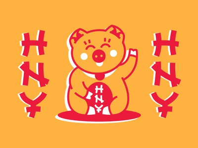 Chinese 2019 New Year Coming! icon illustration download 2019 new year 2019 new year piglet pig gold brown yellow china chinese sign symbol vector logo