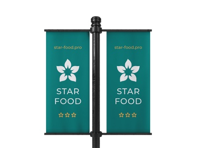 Star Food Delivery star flower gold green flag healthy delivery food minimal sign logotype identity branding symbol logo