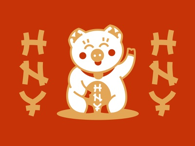 Chinese New Year brown yellow red gold spring festival chinese culture holidays happy new year hny new year pig china chinese cny