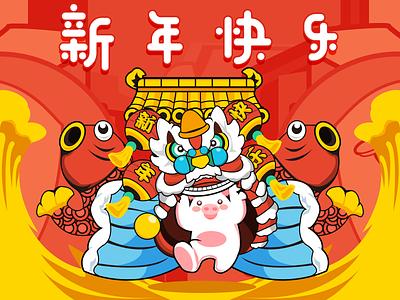 新年快乐(happy new year) 插图 设计 ui