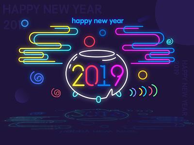 2019 新年快乐 插图 设计 ui