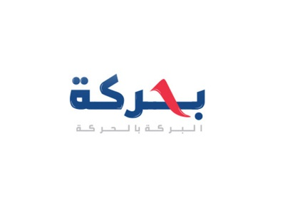 Move- blessing  arabic logo