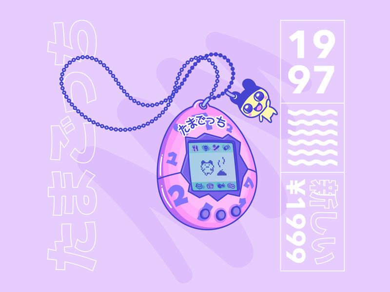 Tamagotchi  | mametchi purple game 90s game pastel art pastel japan 90s design icon vector graphic flat illustration milibu line art jamilla grannetia vector art mametchi tamagotchi tamagotchi mametchi