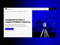 Geodesy Landing Page