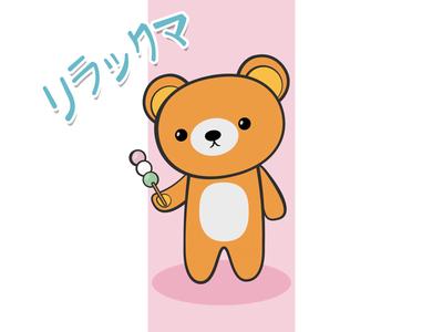 Rilakkuma dawww vector character illustration bear kawaii cute