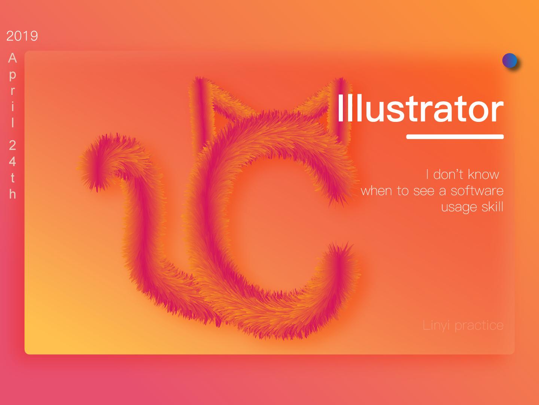 Illustration 0424 ui illustration