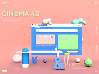 UI_3D