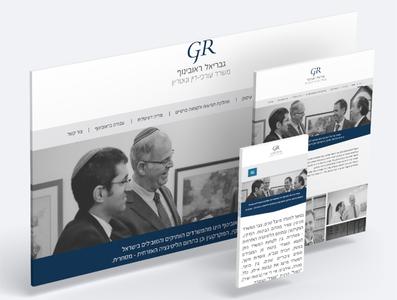 web design gabriel
