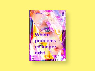 No longer exist | VISION™ 03 - 2020 grunge textures color adobe photoshop artwork poster art poster a day art illustration