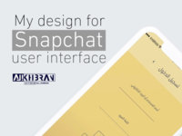 User interface snapchat