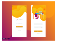 Design UI from my design