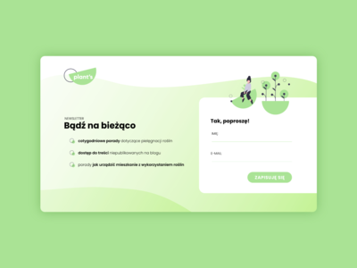 plant's - landing page