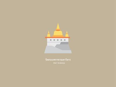 Wat Srakesa