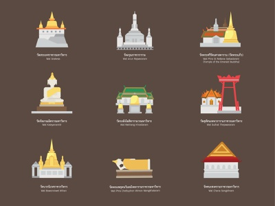 Icons set : 9 temple in Bangkok (Vector) 9 temples in bangkok 9temples architecture thailand bangkok temple ไหว้พระ9วัดกรุงเทพ ไหว้พระ9วัด 9วัด vector illustration icon flat design