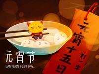 lantern festival/元宵节快乐