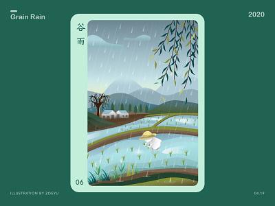 Grain Rain grain rain illustrator vector illustration term spring solar festival vectorart character art design illustration