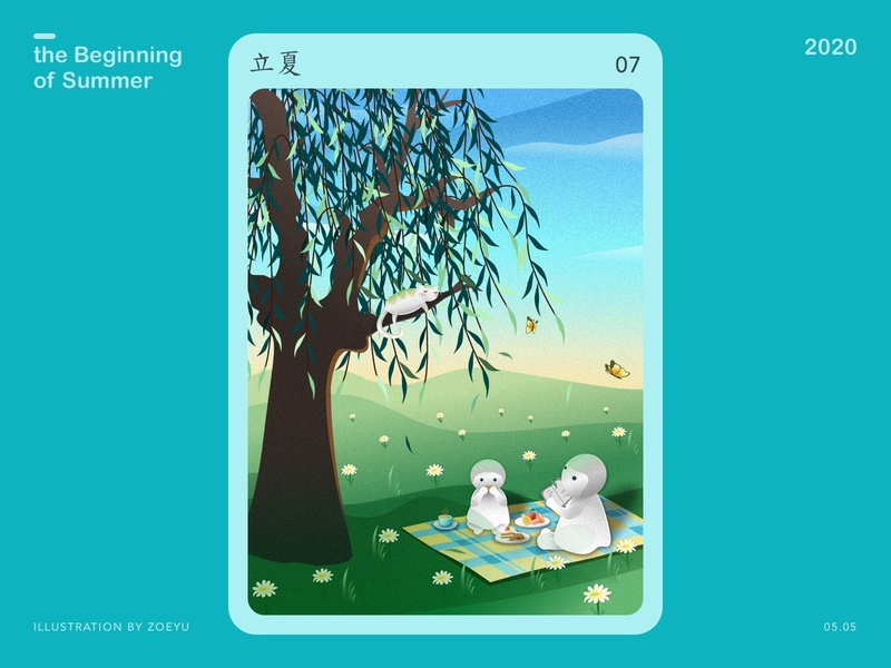 the Beginning of Summer(7th solar term) vector term picnic summer solar character design festival illustrator vector illustration vectorart character art design illustration