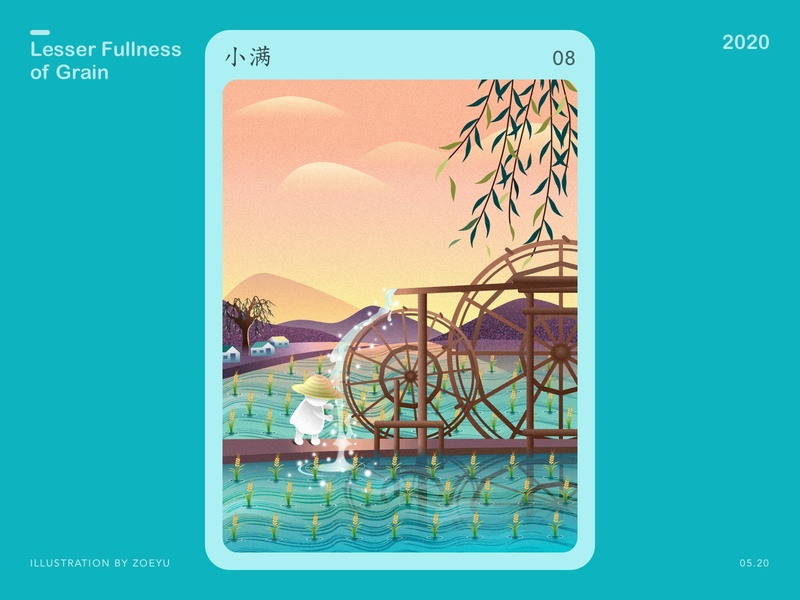 Lesser Fullness of Grain(8th solar term) water waterwheel grain vector summer term solar character design festival illustrator vector illustration vectorart character art design illustration