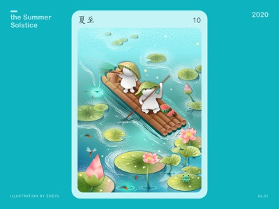 the Summer Solstice(10th solar term) boat flower lotus vector term solar character design festival illustrator vector illustration vectorart character art design illustration