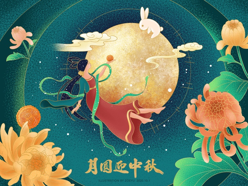 Happy Mid-Autumn Day vector festival character design moon midautumn chinese flat illustrator character art design illustration