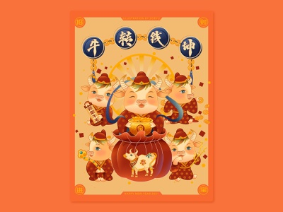 The God of Fortune money new year ox character design vector illustration illustrator character art design illustration
