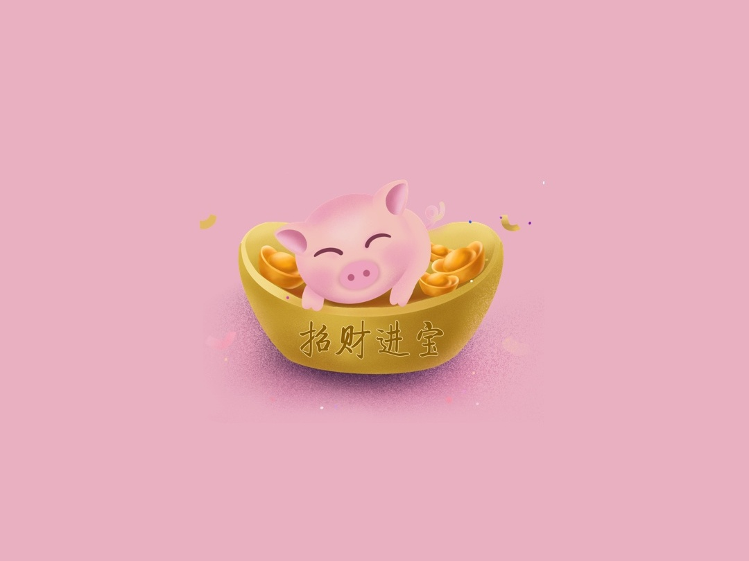 Pig in the golden ingot for wealth new year pig icon happy new year 2019 design illustration