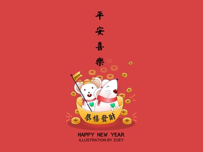 Peace and Happiness 2020 mouse 2020 sketch happy new year design illustration
