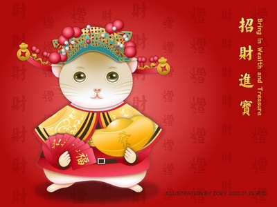 Wish you prosperity