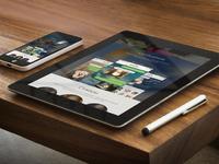 Belstar icq website promo