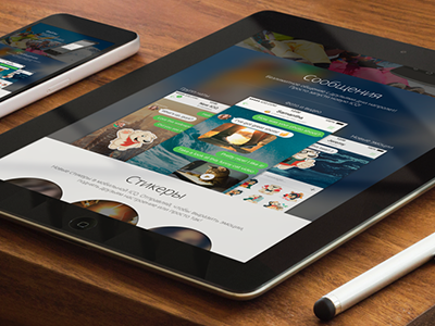 Promo ICQ Web-Site icq messenger promo web design landing ios iphone app