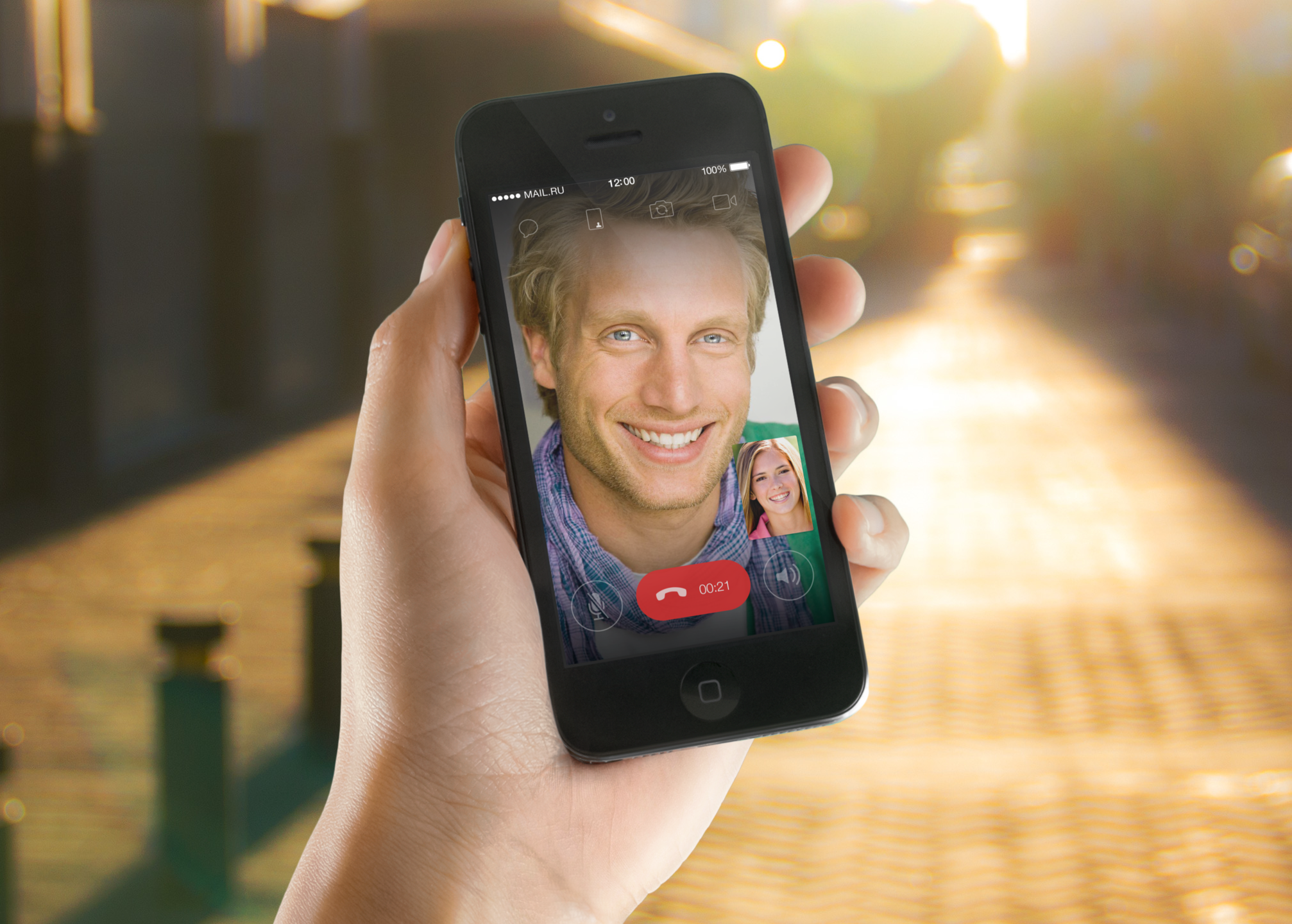 Belstar videocall mychat promo