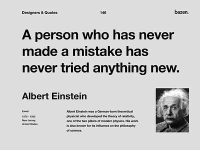 Quote - Albert Einstein design quotes ui design inspiration motivational quotes design tips product design ux inspirational quote ui quote design