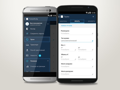 Transinfo android application concept