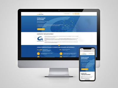Euroautoservice landing page