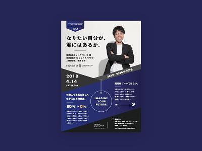 Event Flyer Design flyer illustration typography vector logo branding design