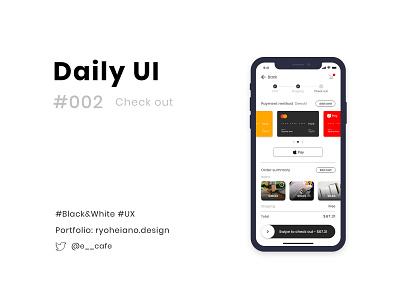 Check out - Daily UI 002 dailyui 002 dailyui daily 100 challenge logo app ux ui design