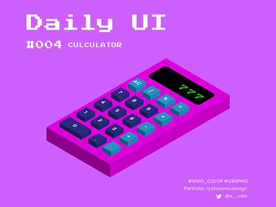 Calculator - Daily UI 004 dailyui 004 dailyui ui web typography illustration design