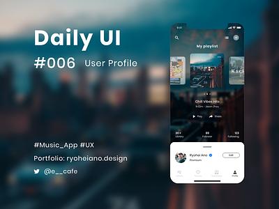 User Profile - Daily UI 006 dailyui006 vector dailyui flat app illustration ux ui design