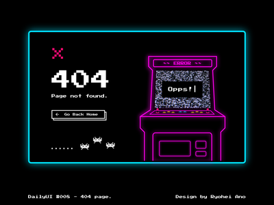 404 page - Daily UI 008 animation vector dailyui logo website typography illustration ui design