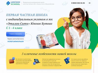 Lancman School bootstrap cms development web landing page design