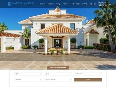 Marbellahome web cms development branding art property desain