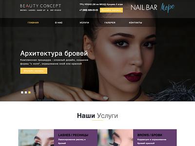 Beauty concept nail bar cms development web design art beauty salon design