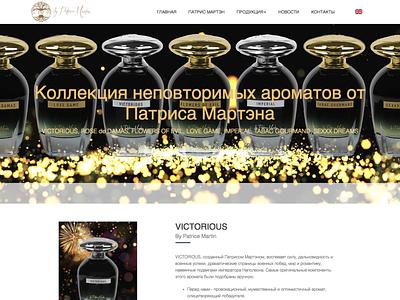 Patrice Martin web cms development art design perfume design perfume