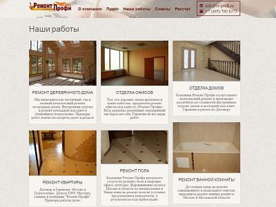 Remont Profy cms development web design building design