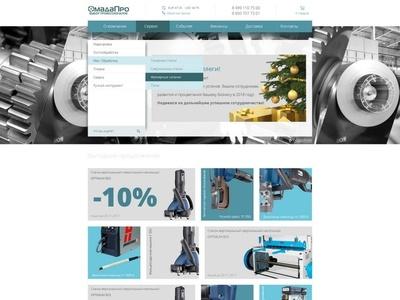 Omadapro mockups web art cms development branding adaptive design prototypes logo brandbook