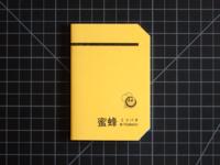 Bumblebee Notebook