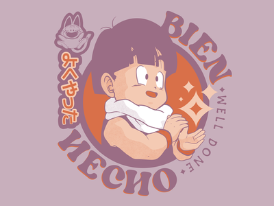 Gohan manga anime clapping puar well done teloresumo meme dbz dragon ball gohan